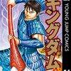 【アメトーク】マンガ芸人|本屋でおすすめ漫画を紹介(6/29)