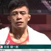 動画映像!文田選手のインタビュー映像に感動!文田健一郎銀メダル獲得!レスリング男子グレコ60キロ級