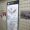 大阪メトロ天王寺駅のこんな所に新しい駅構内図が…