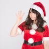 2016年のクリスマスの出費は無視することにした。だって、
