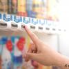 加糖飲料の自動販売機を職場で無くすと究極のダイエットに?アメリカ・研究