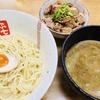 【パン】Le Petitmec 御池店、フリップアップ(京都市中京区)