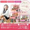 ピンク色は大手通販サイト販売だから安心 | ひな人形エントリーの最安値!