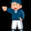 少年野球のコーチングとは?コーチの語源は?