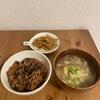 長岡式酵素玄米を食べる会@10月