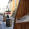 フレンスブルクの冬の天気