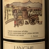 ピエモンテ州LANGHEのネッビオーロ ワイン初心者はバローロかな?と思って買ってみた!