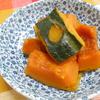 簡単!!ほっこり美味しい!!昔ながらのかぼちゃの煮物の作り方