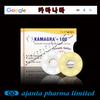 카마그라 종류 및 카마그라 가격