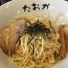 札幌で油そば食べるならたおかだね