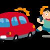 仕事中・通勤途中の交通事故にあったら会社で対応してくれるのか?労災保険などのベストな保険の選択をしましょう!