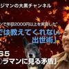 チャンネル登録者様数800名到達記念動画