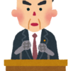 【かんぽ生命保険不正販売問題】経営トップが責任転嫁を開始!