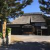 2019.5.24 PART Ⅰ 奥の細道と東北の旅(自転車日本一周26日目)