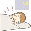 「これで眠れた!」~寝床でできるツボ刺激!