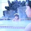 レトロ特集 SL 銭湯 三角巾『魔進戦隊キラメイジャー』EP14
