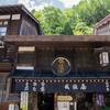 未だ当時の面影ある木曽路奈良井宿