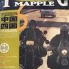 1997年8月 四国一周 バイクツーリング記 第11話 最終回