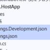 C# で Discord のボットを書いて Azure にデプロイしてみよう