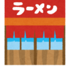『福岡市東区』あの漫画に出てくるラーメン屋?に行ってみた!