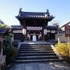 安産・子授けで全国的に有名 奈良・帯解寺