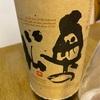 日本酒 奥の松 あだたら吟醸