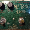 エフェクタ紹介:Mu-tone Driver(HAO)