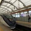 旅のTips(3) 空港へのアクセス 都内〜成田空港