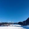 第24回全日本スノーボードテクニカル選手権大会に参加してきた