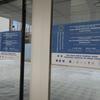 モンゴル訪問の記録より(4)第11回国際モンゴル学者会議最終日