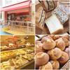 【オススメ5店】藤沢・辻堂茅ヶ崎・平塚・湘南台(神奈川)にあるパン屋が人気のお店