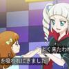 最近アイドルのライブについて思うこと完結編・沼倉愛美さんに向けて