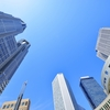 【民間企業と公務員の比較】経験者が語る「公務員の流動性の低さ」