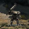 【FF14】 モンスター図鑑 No.120「デュラハン(Dullahan)」
