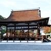 官幣大社・松尾大社(京都市西京区)の風景 part55