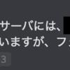 Scrum Fest Osaka @Online 開催終了?しました #scrumosaka