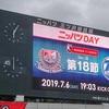 第18節 横浜F・マリノス VS 大分トリニータ