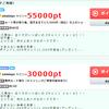 mujiカード発行はポイントサイトがお得、2018!最大8000円相当もらえる!