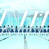 日向坂46「ドレミソラシド」のMVが公開!夏らしい爽やかな曲に気分が上がる!ひよたんも笑顔!