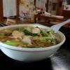 中華料理 DAIKEI