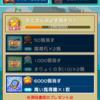 【ゲーム】ぷよぷよクエスト、ぷよをたくさん消す方法