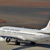 「初めのてのフライト,初めての冬北海道」① 人生初JALフライト!JAL(JL)3103便 B737-800 名古屋(中部)→札幌(新千歳) 普通席搭乗記