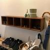 《ふたり暮らし》家作りDay86 壁の有効活用でお部屋をすっきり 簡単壁DIYいろいろ