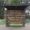 ティエラ・デル・フエゴ国立公園