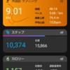 さぁ、柴又100キロ(60キロの部)まであと6日!!