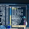 DQⅩ雑記その77