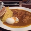 curry lunch 4   / BOISHAKI(ボイシャキ)