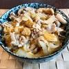 簡単ボリューミー!豚バラと薄揚げの他人丼の作り方