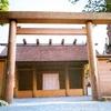 皇室の祖先を祀る唯一の『神宮』 entry 09