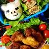 【キャラ弁】豚おにぎりと鶏の豆乳塩麹唐揚げ